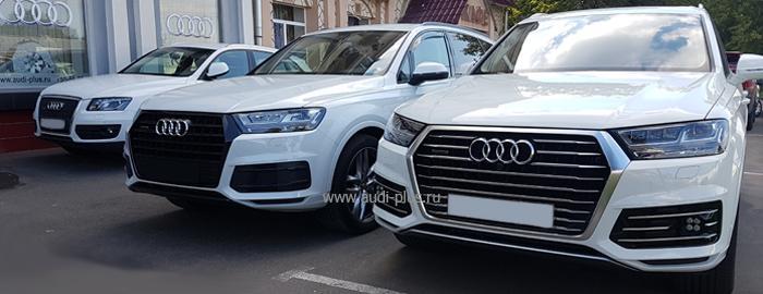 Тюнинг Audi от Audi-PLUS